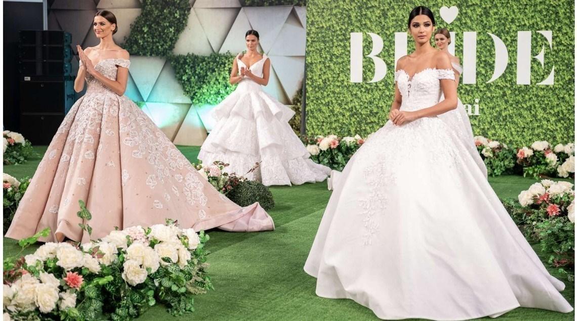 أبوظبي تستضيف معرض العروس 26 يونيو