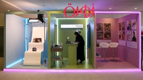 شمسة بنت حمدان تفتتح معرض «عطايا 2020»