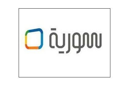 """قناة """"نور الشام"""" من دمشق"""