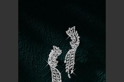 """مجوهرات لعيد الأضحى من """"ليالي"""""""