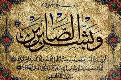 """تعازي أسرة تحرير """"أنا زهرة"""" للدكتور أشرف العسال"""