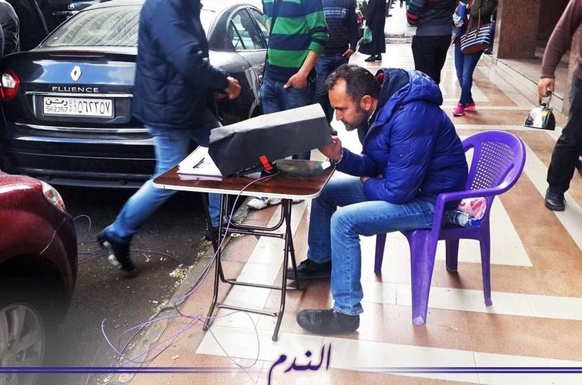 """""""الندم"""" ينطلق في دمشق"""