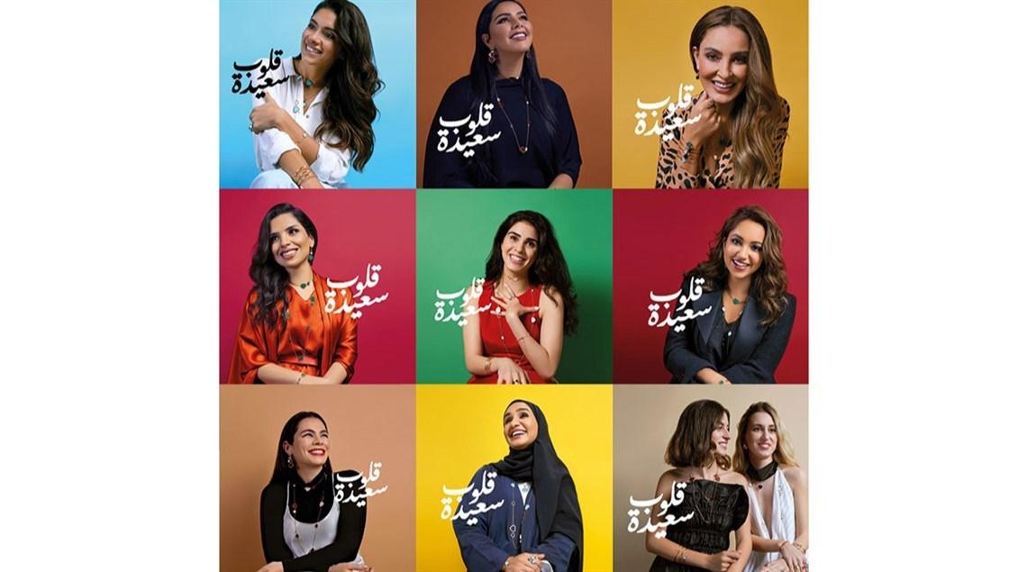 مجموعة (Happy Hearts) من شوبارد  تحتفي بالنساء ذوات القلب الكبير