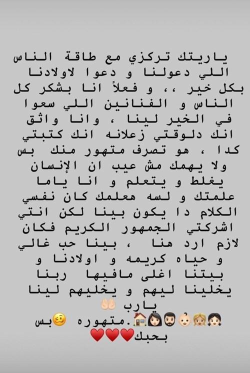 هل يوافق تامر حسني على طلب طلاق زوجته.. النجم يصرح!