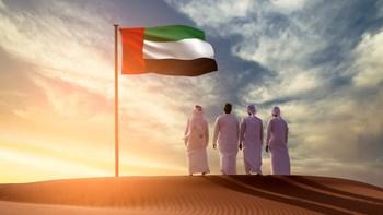 أهم إنجازات الإمارات في 2020
