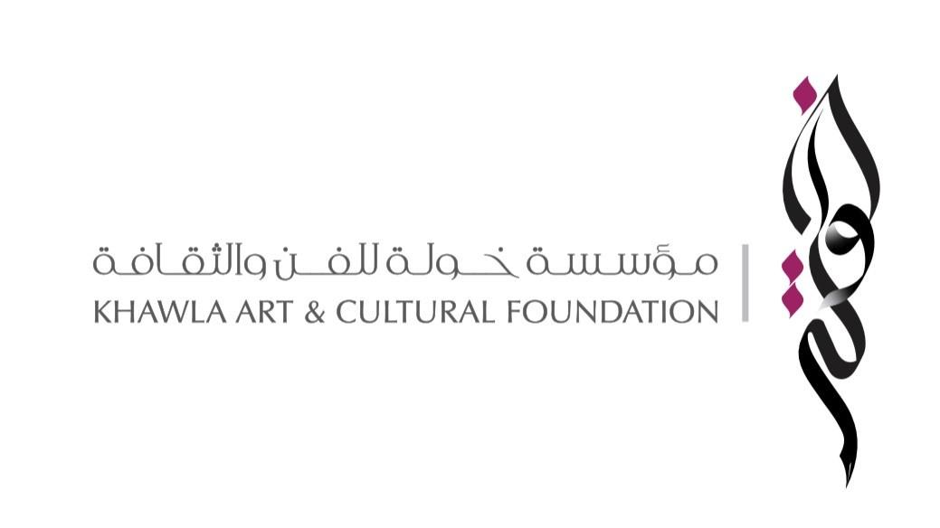 مؤسسة خولة للفن والثقافة.. «الوحدة في التنوع» اجتماع الفنون وجماليات التعايش