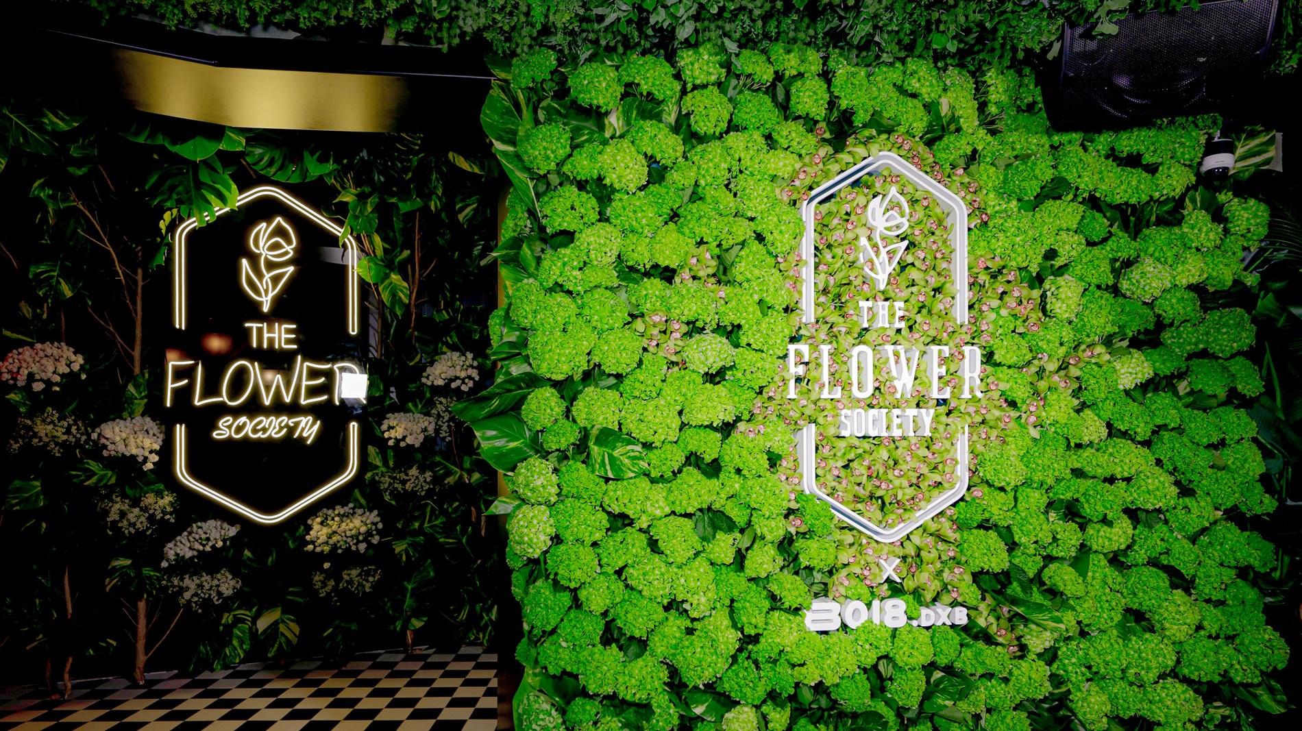 «ذا فلاور سوسايتي».. موقع إلكتروني مختص بتنسيق أجمل باقات الزهور في دبي