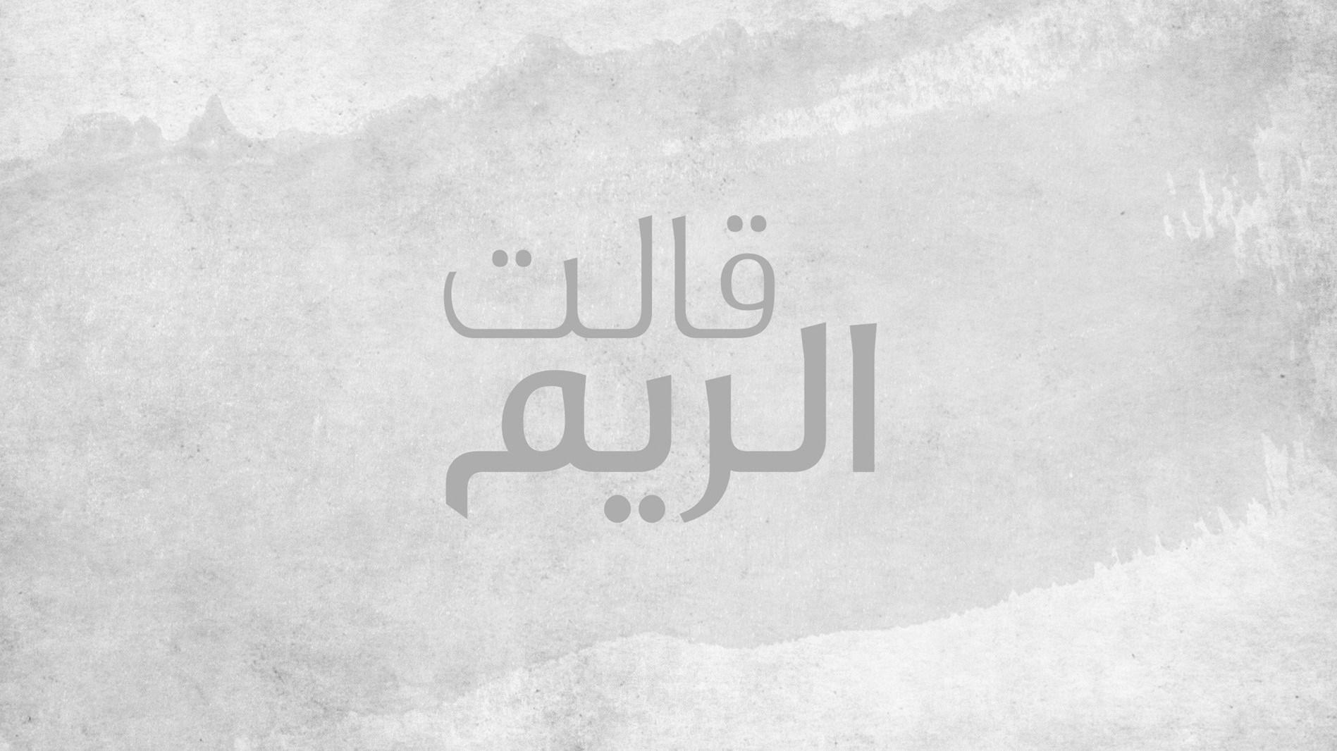 الريم بنت عبدالله الفلاسي تكتب: «آلو.. دكان؟»