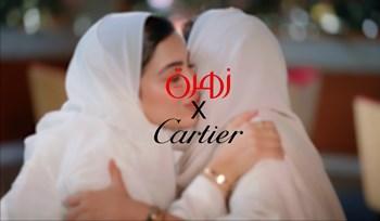 Love De Cartier  رمز  الحب والصداقة والذائقة والفن والجمال
