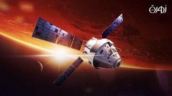وصول «مسبار الأمل» إلى المريخ