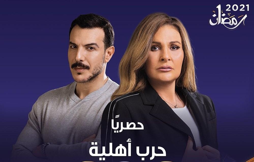 هذا جديد قضية استبعاد سارة التونسي من مسلسل حرب أهلية