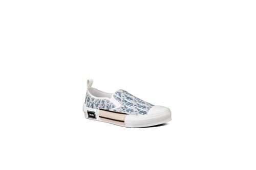 هدايا عيد الأب الأنيقة من «Dior»
