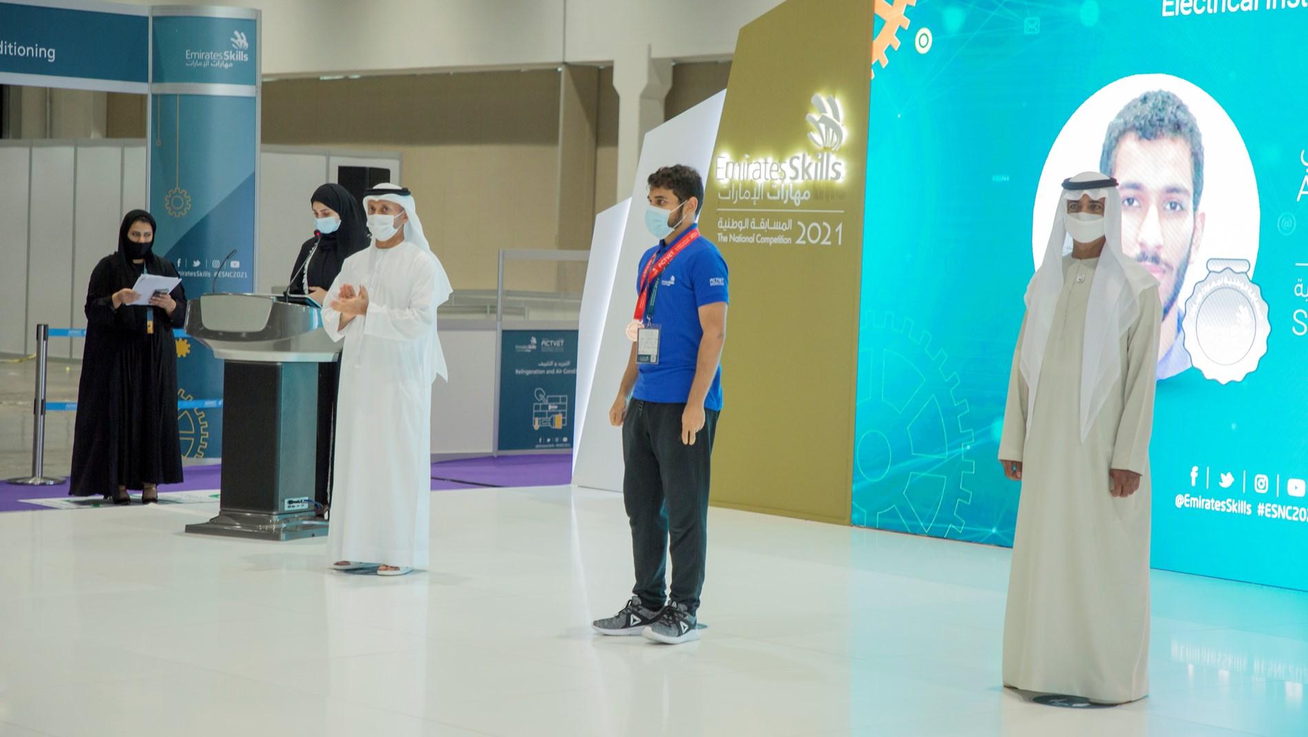 «أم الإمارات» تهنئ الفائزين في المسابقة الوطنية للمهارات