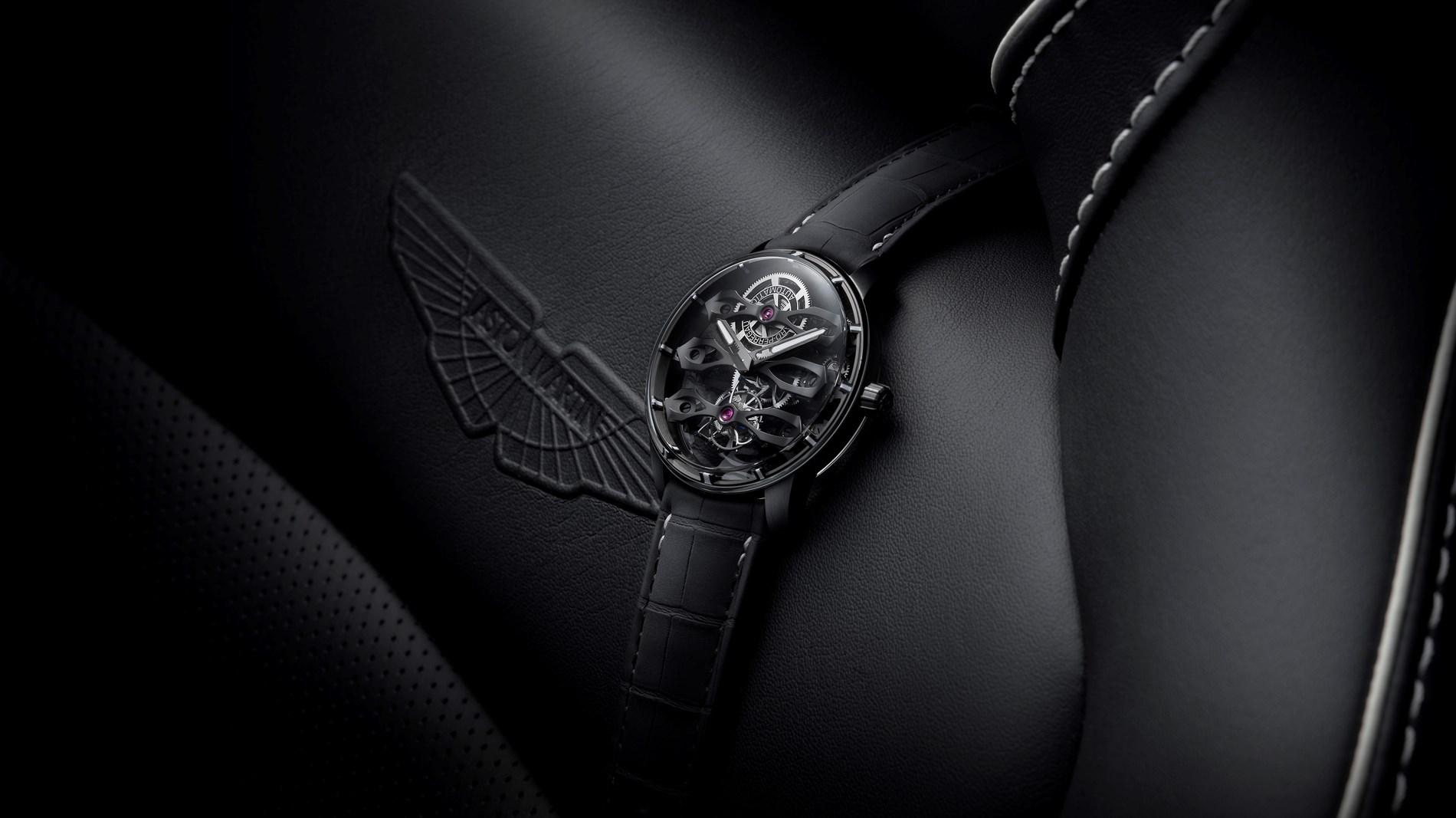 ساعة «الجسور الطافية الثلاثة» من Aston Martin