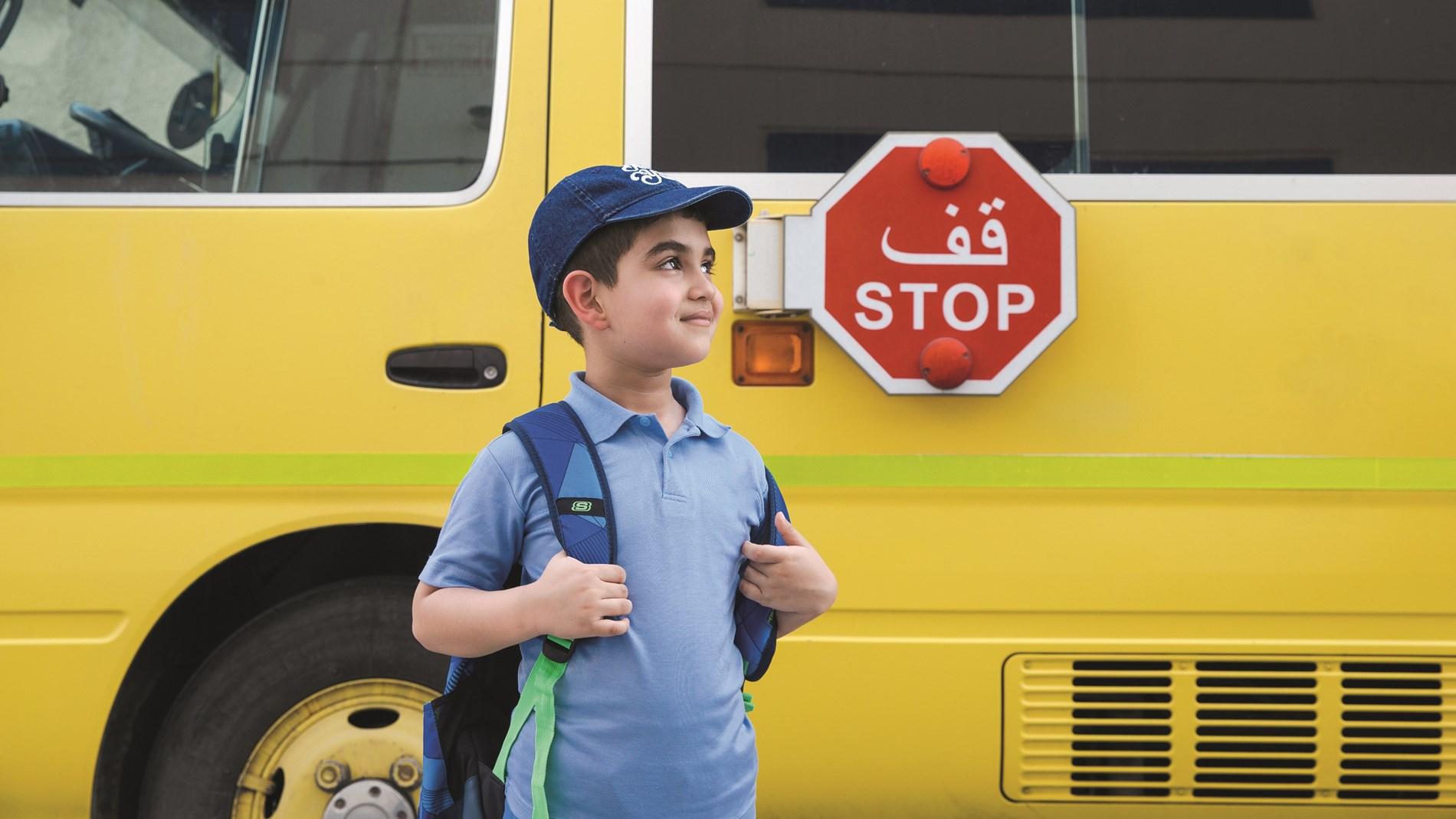 العودة إلى المدارس.. عودة إلى الحياة
