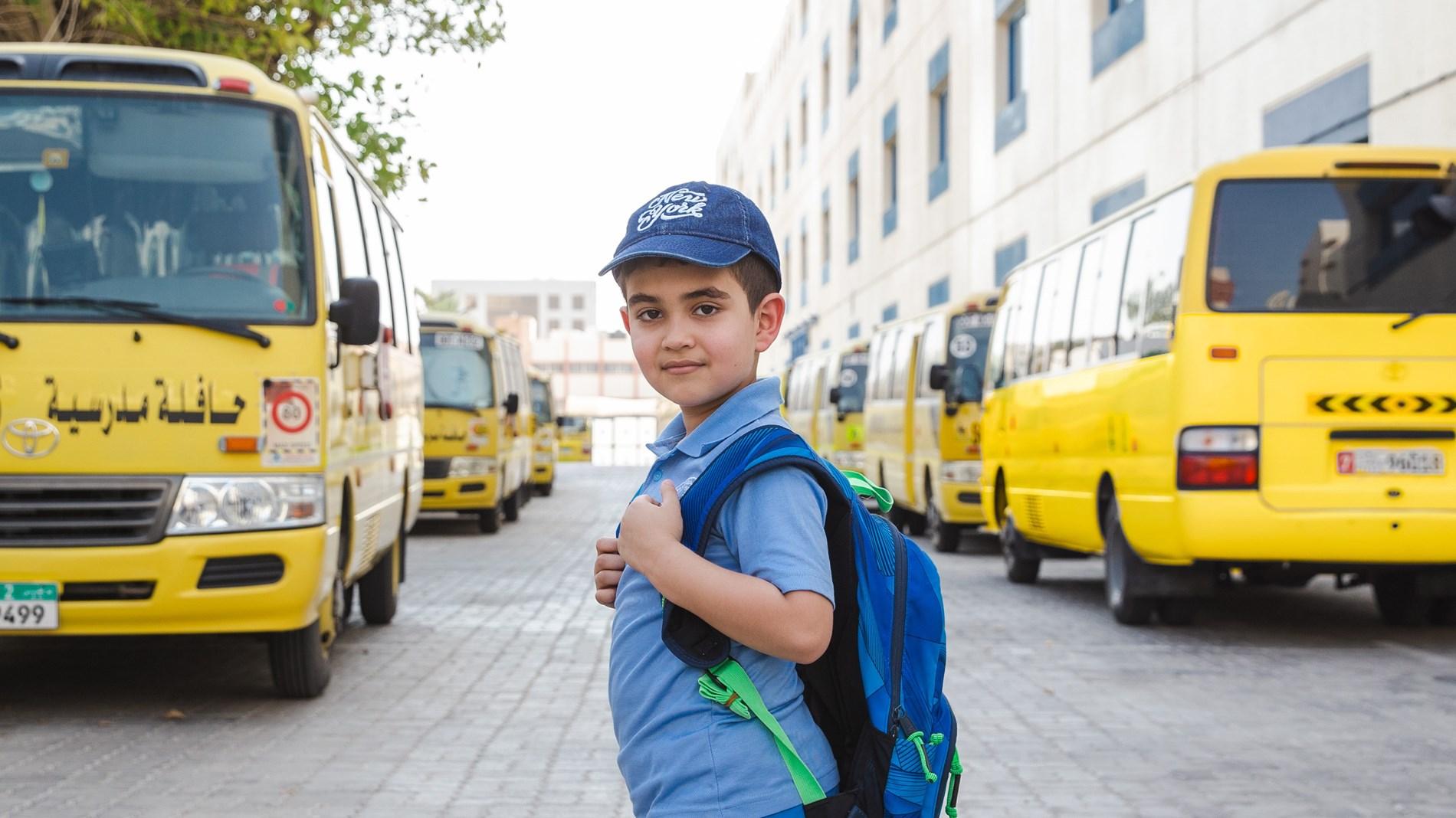 الثقة العاطفية تعزز عودة الأبناء إلى المدارس