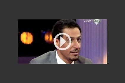 لقاء مع الفنان عبد المحسن النمر