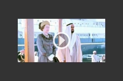 زيارة الملكة إليزابيث للإمارات في عام 1979