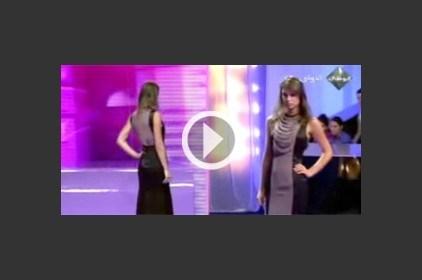 تصاميم رونالد عبدالله لمحبات الفساتين الطويلة