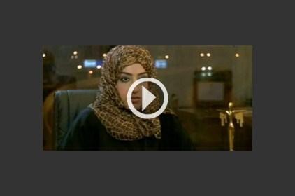 """""""أنا زهرة"""" تسلط الضوء على المخرجة الإماراتية نهلة الفهد"""
