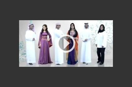رمضان على قناة أبوظبي الإمارات.. يجمعنا