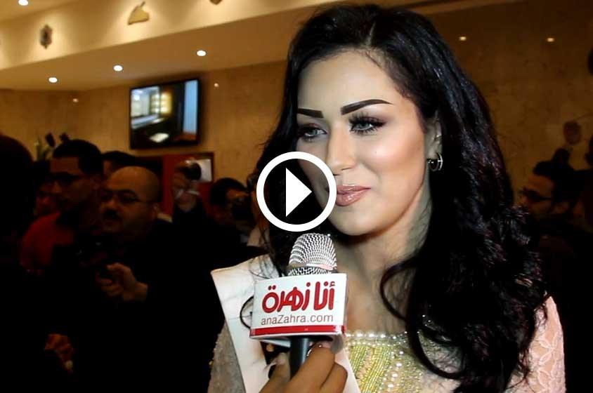 """إيمان شاكر ملكة جمال العرب تكشف لـ """"أنا زهرة"""" أسرار اعتزالها الفن"""