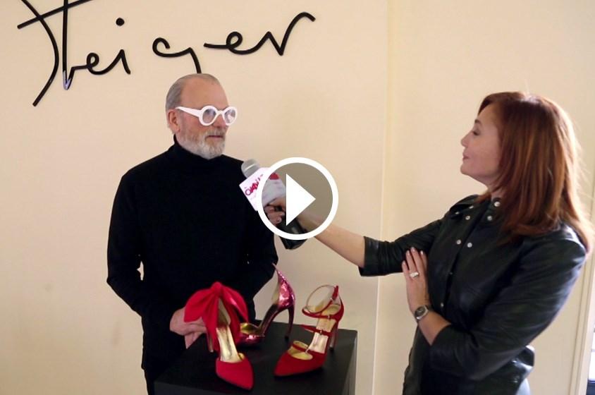 والتر ستيغر : الحذاء الأبيض للشتاء المقبل !